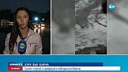 ПРИРОДНА СТИХИЯ: Силна буря удари Варна