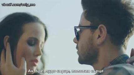 Ах, лудо сърце! • Giannis Ploutarxos - Ax vre kardia treli