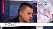 Как Хюриет Сюлейманов изчезна от страната ? - На Светло (04.04.2015)