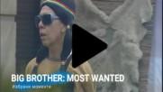 Big Brother: Most Wanted - Луна изважда от нерви всички в Къщата - 15.11.17