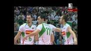 България - Куба (2:3)
