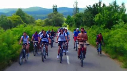 Първа част - Обиколка на България с Колело 2014 - Свободни като птици..