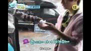 Бг Превод! Shinee Hello Baby Ep7 4/5