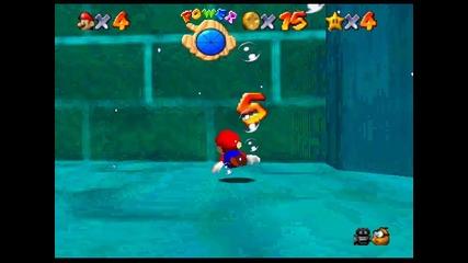 Super Mario 64 - One of the castles secret stars!