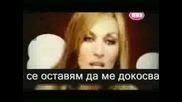Kati Garbi - Esena Mono Превод