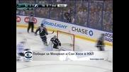 """Победи за """"Монреал"""" и """"Сан Хосе"""" в НХЛ"""