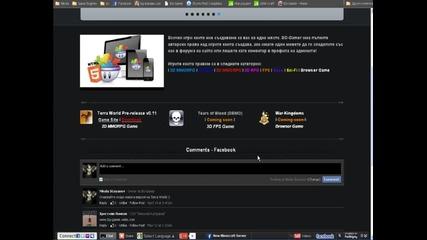 Bg-gamer web site