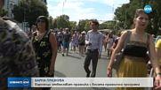 Новините на NOVA (15.08.2018 - следобедна емисия)