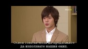 Mischievous Kiss Playful Kiss - Еп. 14 - част 2 Бг Превод