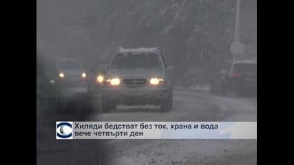 Все още над 600 селища са без ток, остава бедственото положение в множество общини