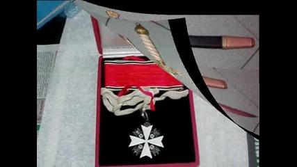Колекция военни предмети