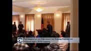 Президентът на Афганистан Хамид Карзай се оттегля през 2014 година