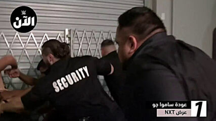 أحداث مثيرة قبل هيل ان سيل – WWE الآن توب 5