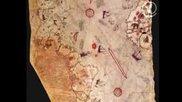 Карта Пира Рейса