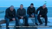 """""""Къси разкази"""": Българите, които усещат държавата зад гърба си"""