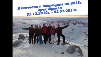 Изкачване на Връх Мусала 31.12.2012 (2925 м.) и посрещане на 2013 год. на върха !!!
