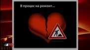 орк.версай - пуст да ти остане - Химн на Перник 2013