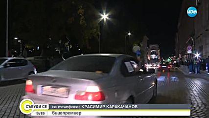 Каракачанов: Патриотите вероятно ще предложат друг свой вицепремиер