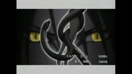 Naruto Shippuden - Opening 2 - Distance! ( Bg. Eng. and Jap. subs)