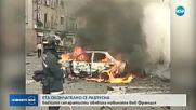 Терористическата организация ЕТА окончателно се разпусна
