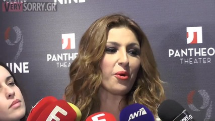 Helena Paparizou gives interview in the premiere night of Nine (musical)