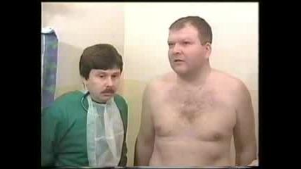 Венци Мартинов И Буфо софия - Грип R