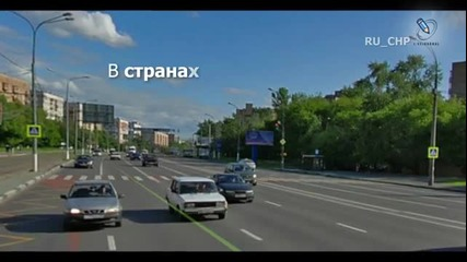 Опасноста по пътищата !