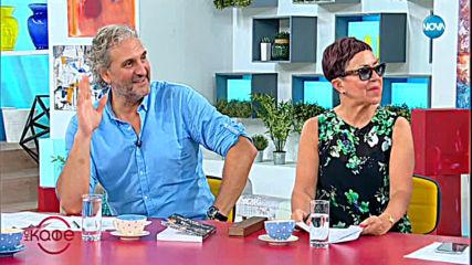 Андреа Банда Банда: Най - интересното от социалните профили на звездите - На кафе (25.06.2019)