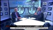 Има ли място за етиката в правото - ДикOFF (12.10.2014)