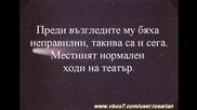 Станислав Стратиев - Местният нормален