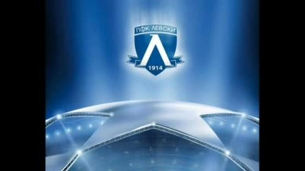 Левски И Престижната Шампионска Лига