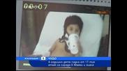 4 г. дете падна от 17–я етаж и оцеля без драскотина