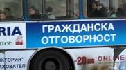Чавдар 120: А 2653 Вн по линия 12 в Бургас - първа част