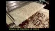 Как се прави - замразени пици - с Бг превод