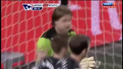 Арсенал - Нюкасъл 2:1