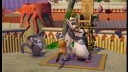 Пингвините от Мадагаскар - 2x15 - Бум и Тряс (бг аудио) Hq