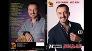 Milomir Miljanic - 2014 - Od srece bih plak'o (hq) (bg sub)