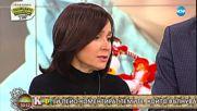 Гала, Стефан и Ирина Флорин обсъждат актуалните теми - На кафе (06.03.2018)