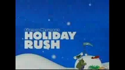 Предпразнично Бързане От Cartoon Network
