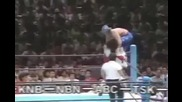 Pegasus Kid vs. Jushin Liger - New Japan Pro Wrestling 19.08.90