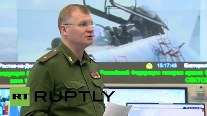 Russia: Air campaign against ISIS has intensified in last 24 hours - Defence Ministry