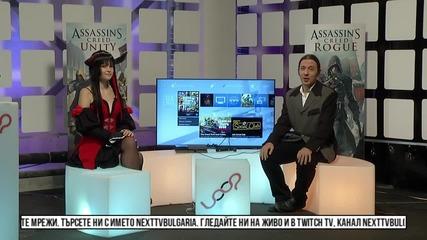 NEXTTV 011: Представяне на Tekken Revolution с Вени и Слави