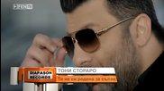 Тони Стораро - Ти не си родена за сълзи