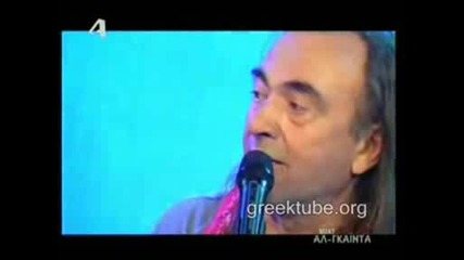 Nikos Papazoglou - Trelh Ki Adespoth ( Buat Al Gainta)