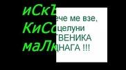 Etу Maлкy Nadпиsчеtа От Меnе