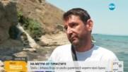 Тръба с фекални води се излива директно в морето в Бургаско