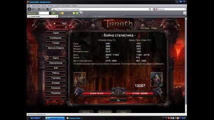 Tanoth 71 етаж - победа