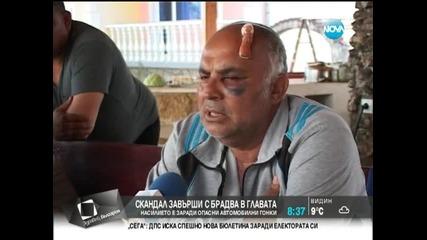 Скандал, завърши с брадва в главата - Здравей, България (10.04.2014г.)