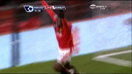 Манчестър Юнайтед 3 - 0 Бърнли Диуф С Първи Гол За Юнайтед *hq*