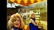 Сашка Васева - Не мога да те забравя, Георги (1996)